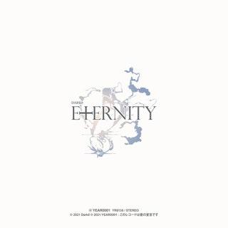 Dark0 - Eternity Music Album Reviews