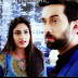 Very Shocking : Mahi blackmails Anika over Soumya's life in Ishqbaaz