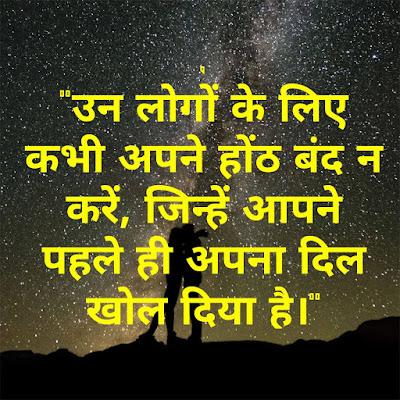 Hindi Shayari Status