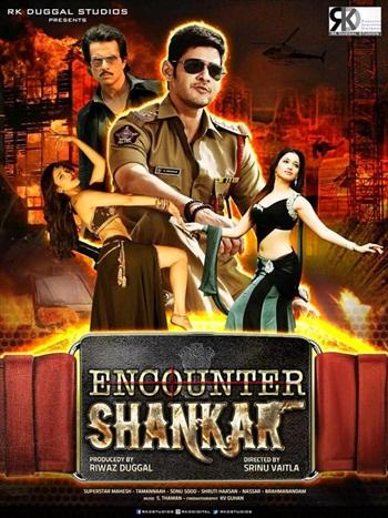 Encounter Shankar 2014 480p 500MB WEBRip