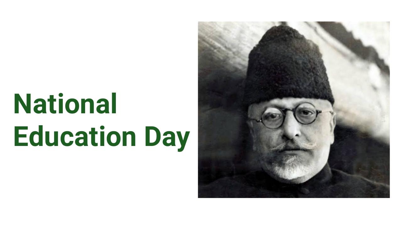 राष्ट्रीय शिक्षा दिवस क्यों मनाया जाता है (National Education Day)