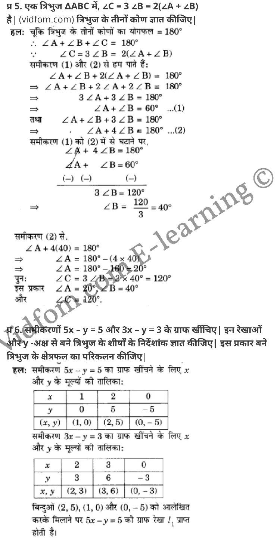 कक्षा 10 गणित  के नोट्स  हिंदी में एनसीईआरटी समाधान,     class 10 Maths chapter 3,   class 10 Maths chapter 3 ncert solutions in Maths,  class 10 Maths chapter 3 notes in hindi,   class 10 Maths chapter 3 question answer,   class 10 Maths chapter 3 notes,   class 10 Maths chapter 3 class 10 Maths  chapter 3 in  hindi,    class 10 Maths chapter 3 important questions in  hindi,   class 10 Maths hindi  chapter 3 notes in hindi,   class 10 Maths  chapter 3 test,   class 10 Maths  chapter 3 class 10 Maths  chapter 3 pdf,   class 10 Maths  chapter 3 notes pdf,   class 10 Maths  chapter 3 exercise solutions,  class 10 Maths  chapter 3,  class 10 Maths  chapter 3 notes study rankers,  class 10 Maths  chapter 3 notes,   class 10 Maths hindi  chapter 3 notes,    class 10 Maths   chapter 3  class 10  notes pdf,  class 10 Maths  chapter 3 class 10  notes  ncert,  class 10 Maths  chapter 3 class 10 pdf,   class 10 Maths  chapter 3  book,   class 10 Maths  chapter 3 quiz class 10  ,    10  th class 10 Maths chapter 3  book up board,   up board 10  th class 10 Maths chapter 3 notes,  class 10 Maths,   class 10 Maths ncert solutions in Maths,   class 10 Maths notes in hindi,   class 10 Maths question answer,   class 10 Maths notes,  class 10 Maths class 10 Maths  chapter 3 in  hindi,    class 10 Maths important questions in  hindi,   class 10 Maths notes in hindi,    class 10 Maths test,  class 10 Maths class 10 Maths  chapter 3 pdf,   class 10 Maths notes pdf,   class 10 Maths exercise solutions,   class 10 Maths,  class 10 Maths notes study rankers,   class 10 Maths notes,  class 10 Maths notes,   class 10 Maths  class 10  notes pdf,   class 10 Maths class 10  notes  ncert,   class 10 Maths class 10 pdf,   class 10 Maths  book,  class 10 Maths quiz class 10  ,  10  th class 10 Maths    book up board,    up board 10  th class 10 Maths notes,      कक्षा 10 गणित अध्याय 3 ,  कक्षा 10 गणित, कक्षा 10 गणित अध्याय 3  के नोट्स हिंदी में,  कक्षा 10 का गणित अध्याय 3 का प्रश्न उत्तर,  कक्षा 