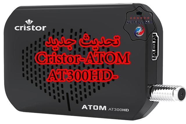 تحديث جديد لجهاز Cristor-ATOM-AT300HD