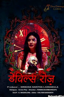 Eersha Devils Rose 2021 Hindi Movie
