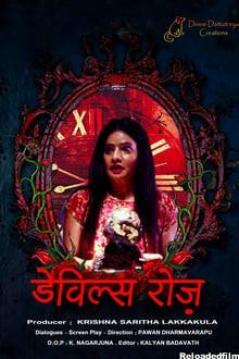 Eersha Devils Rose 2021 Hindi Movie 480p 720p 1080p