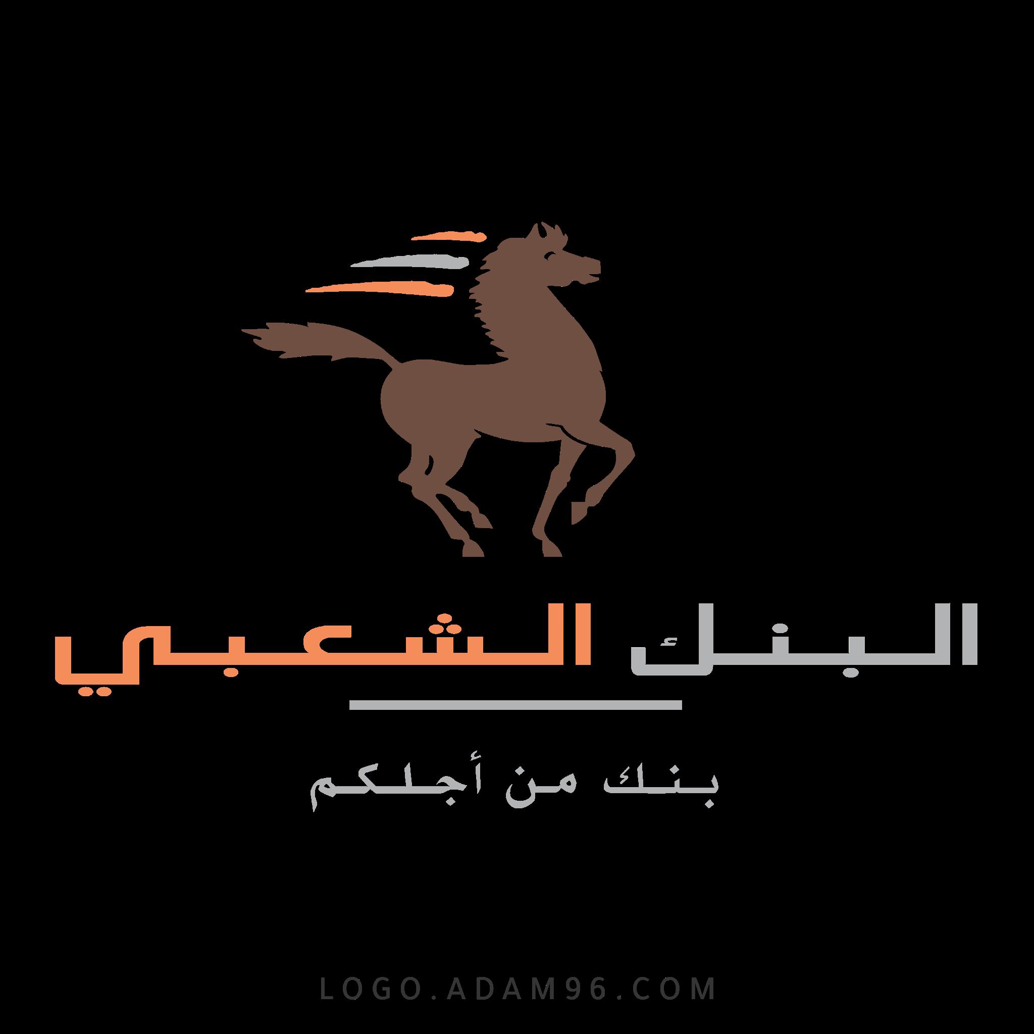 تحميل شعار البنك الشعبي المغربي لوجو رسمي PNG - شعارات المغرب