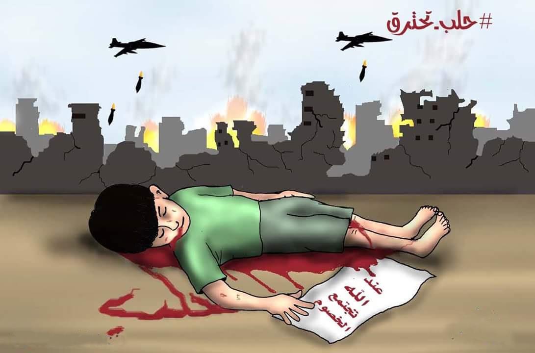 حلب ... الكاتب محمد فخري جلبي