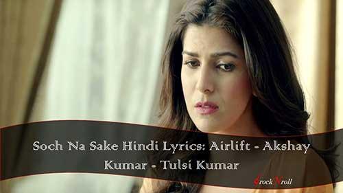 Soch-Na-Sake-Hindi-Lyrics-Airlift-Akshay-Kumar