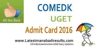 COMEDK UGET Admit Card 2016, Comedk UGET 2016 Admit Card, Comedk UGET Exam Admit Card 2016, Download COMEDK Admit Card 2016
