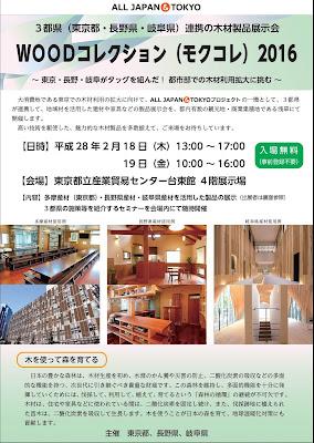 http://www.metro.tokyo.jp/INET/EVENT/2016/01/DATA/21q1p100.pdf