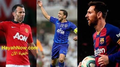 """ثلاثة لاعبين مشاهير في كرة القدم لم يبدلوا """" القميص """" لسنوات طويلة"""
