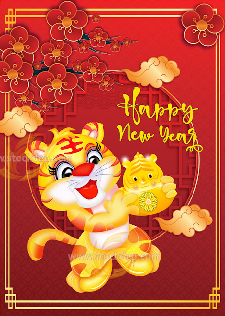 Chinese New Year Vector Images 2022