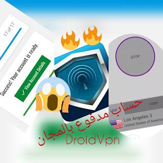 حساب,Droidvpn,مدفوع,مجانا