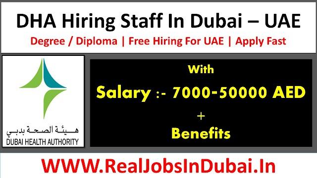DHA Careers Jobs Opportunities In Dubai - UAE 2021