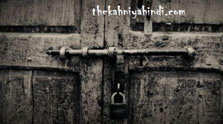 JNU ki Darawani Kahani Bhoot ki | Horror Stories of JNU ~ thekahaniyahindi