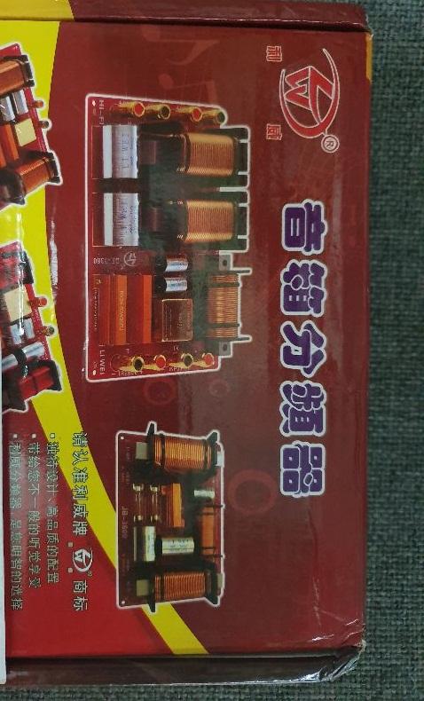 Phân tần 2 loa H882 giá rẻ
