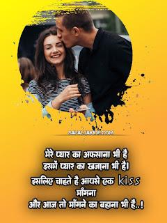 New Love Status 2021|Images for love status& sad love status