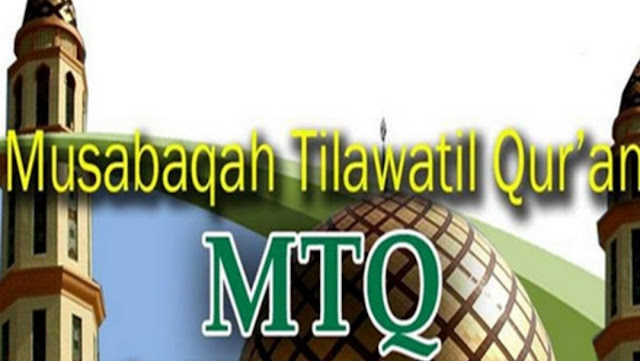 Ekspose Persiapan MTQ XXIX Tingkat Kabupaten Sanggau – Sekretariat Daerah