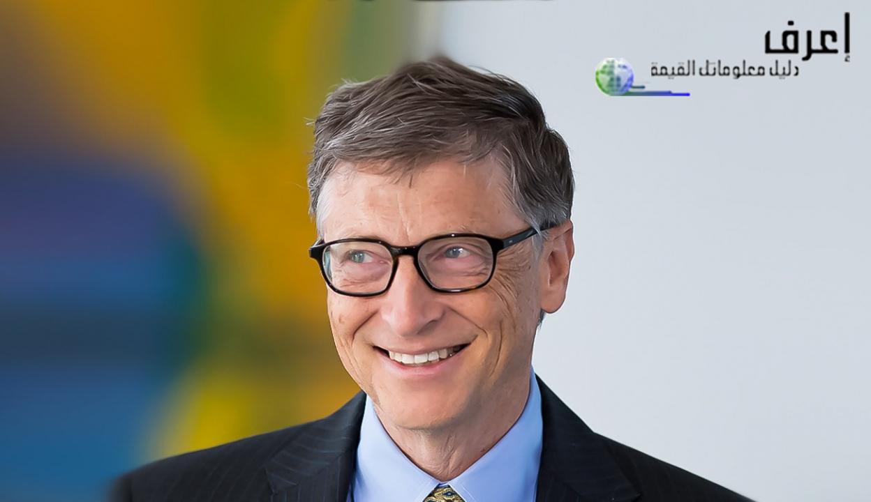بيل غيتس ، السيرة الذاتية لبيل غيتس ، إنشاء شركة ميكروسوفت