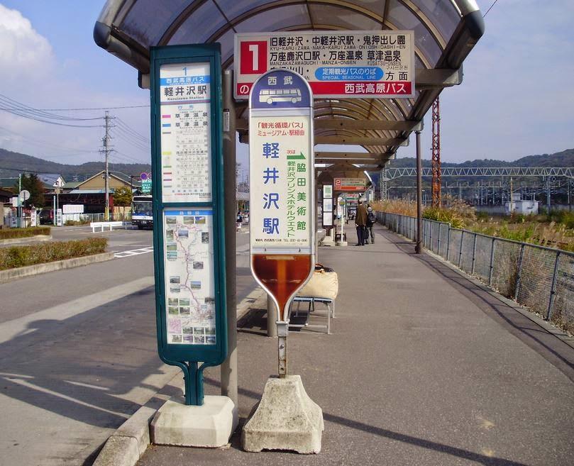 Mách bạn cách đi xe buýt ở Nhật Bản 5