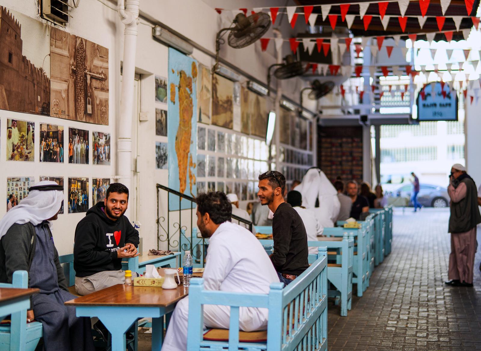 haji's cafe, bahrain