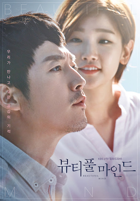 [K-Drama] Beautiful Mind