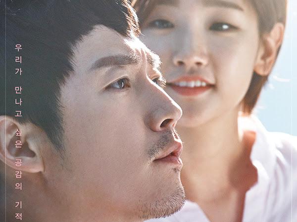 [K-Drama] Beautiful Mind