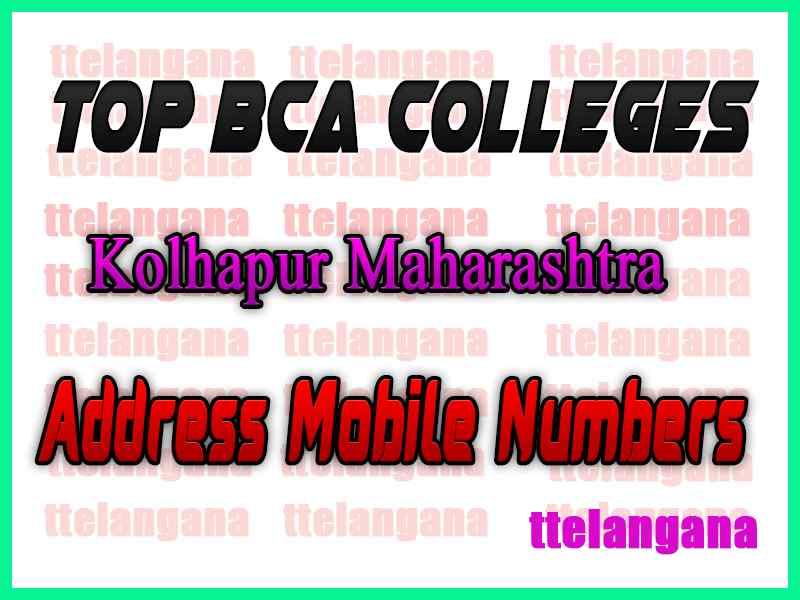 Top BCA Colleges in Kolhapur Maharashtra