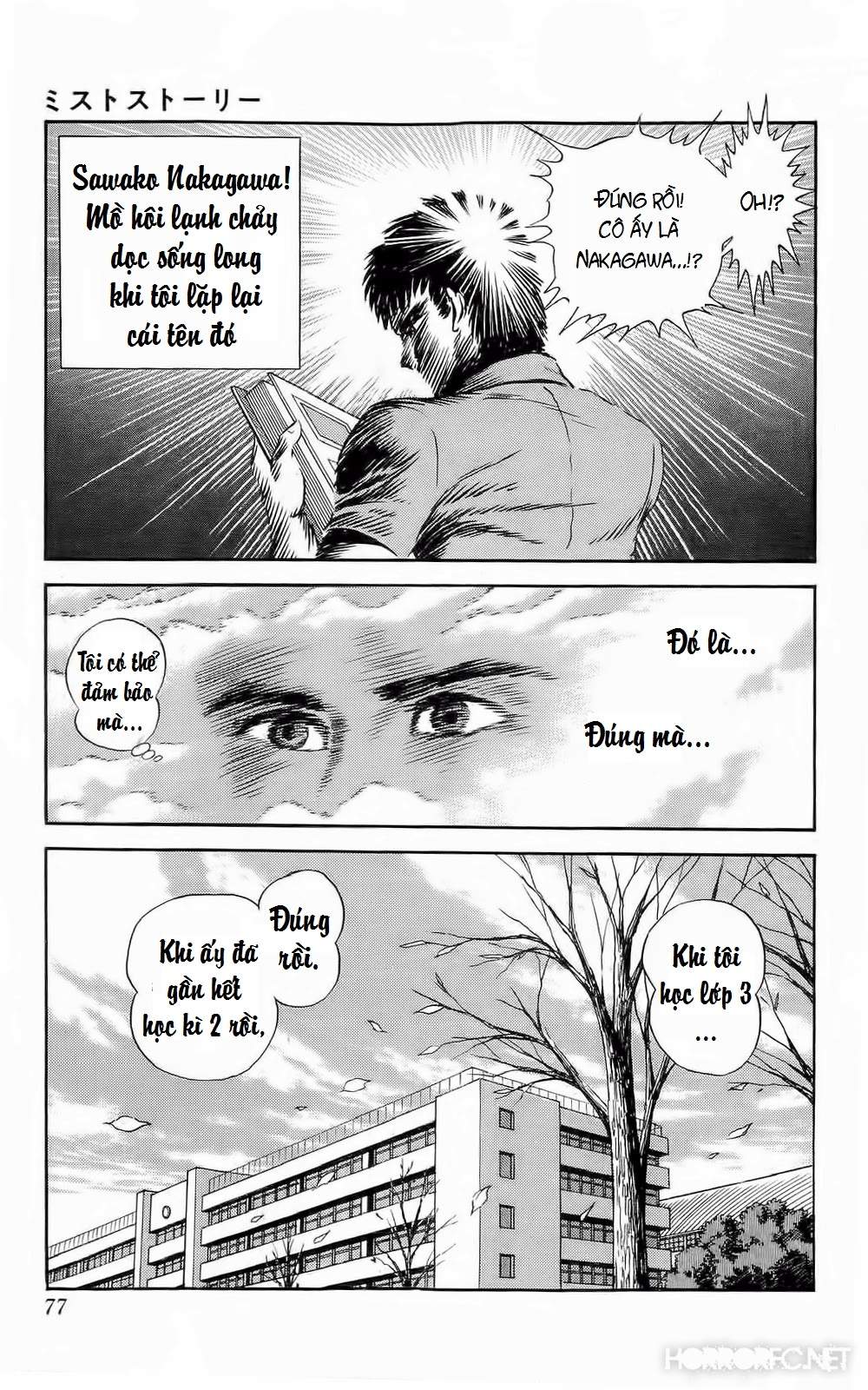 Mist Story chapter 3 trang 5