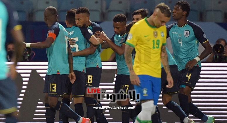 البرازيل والإكوادور