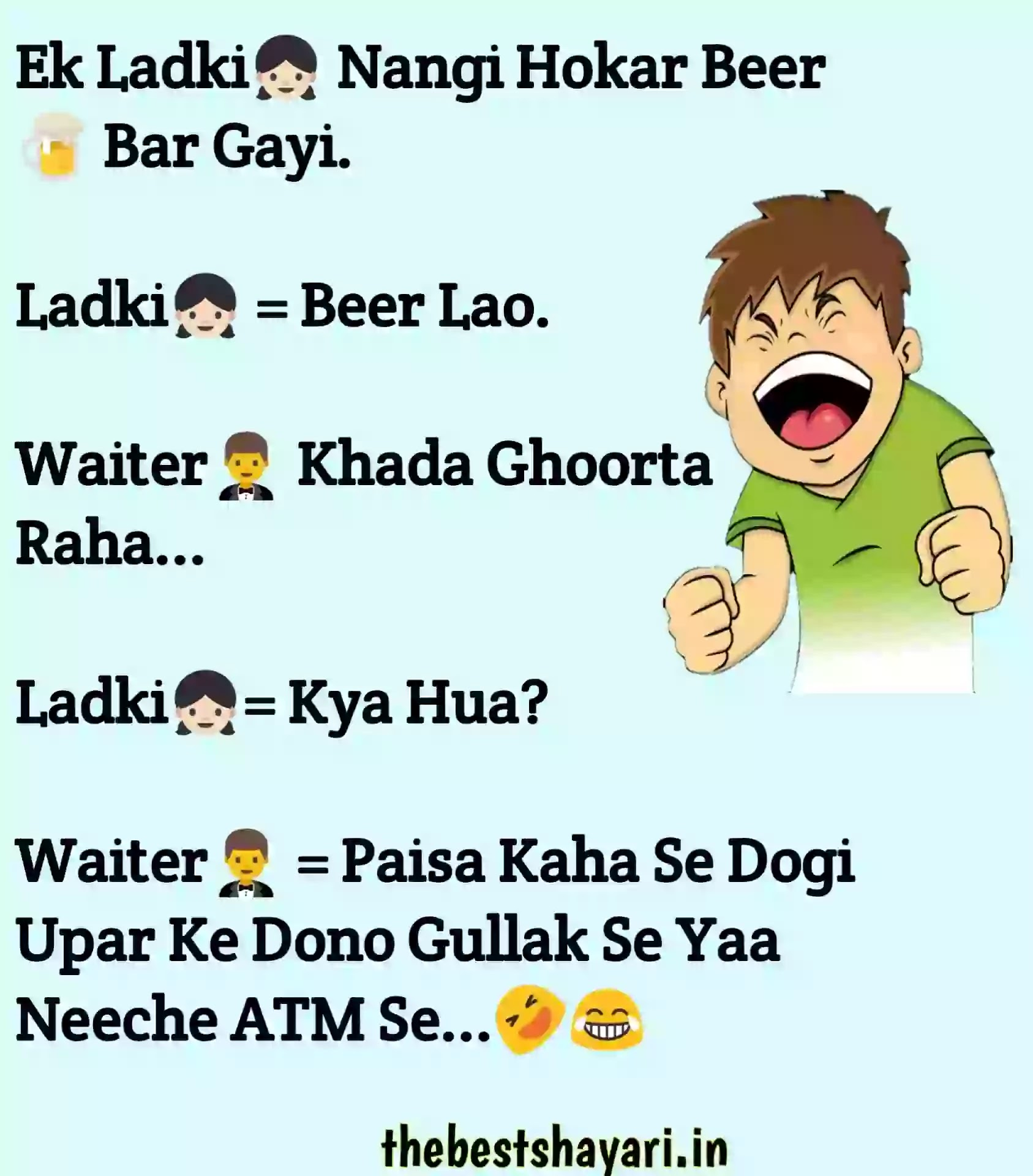 Non veg jokes with images