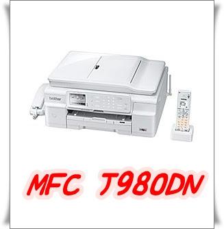 Brother MFC-J980DN最新ドライバーのダウンロード