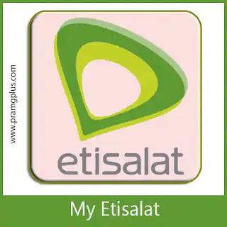 تحميل برنامج ماي اتصالات My Etisalat 2020