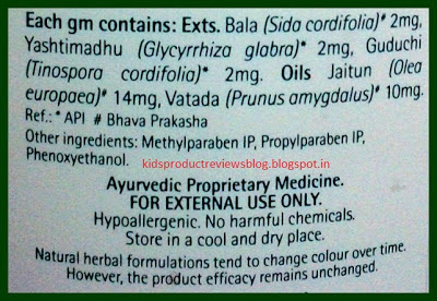 Himalaya Baby Lotion Ingredients