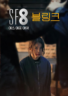 SF8: Blink Subtitle Indonesia