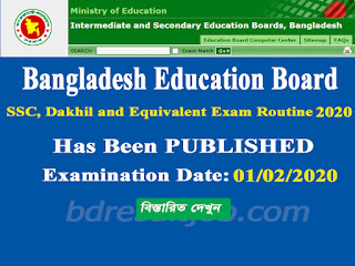 SSC, Dhakil Examination 2020