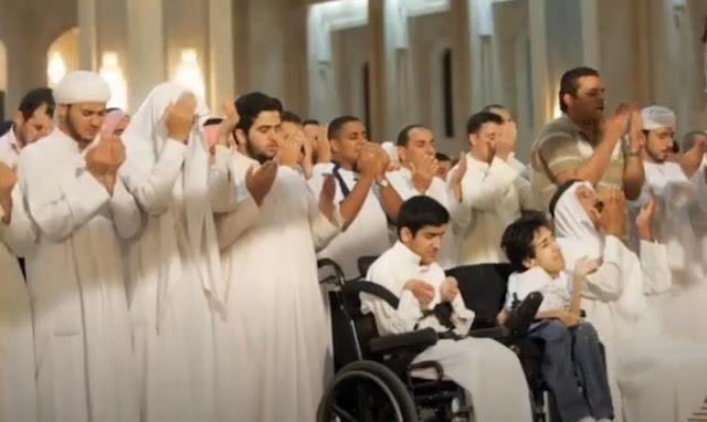 دعاء ختم القرآن   رمضان 2020