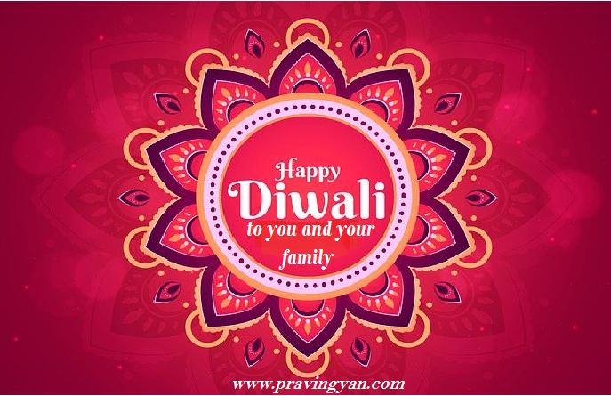 Celebration of diwali 2020 kaise manaye : 2020 दिवाली का जश्न कैसे मनाएं?
