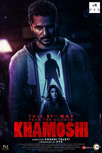 Khamoshi 2019 Hindi Movie Proper HDRip 480p 400MB poster