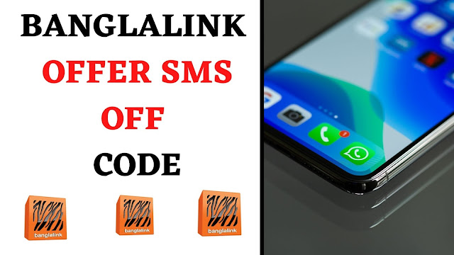 Banglalink Offer SMS Off Code - How To Stop Banglalink Promotional Offer SMS