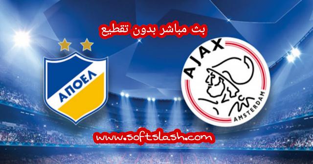 بث مباشر Ajax vs Alpoel بدون تقطيع بمختلف الجودات