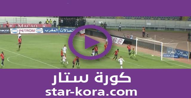 مشاهدة مباراة نهضة بركان والوداد الرياضي بث مباشر كورة ستار اون لاين لايف 06-08-2020 الدوري المغربي