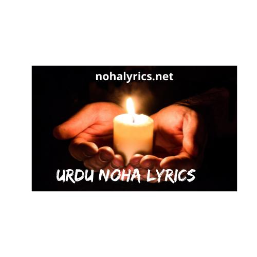 Urdu Noha Lyrics
