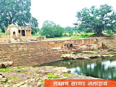 लक्ष्मण सागर जलाशय Lakshman Sagar Bilhari katni