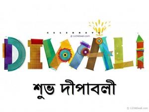 diwali-2018