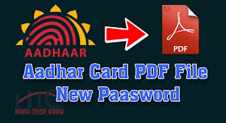 Aadhar Card PDF File New Paasword ki Jankari