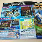 Leaflet page 2