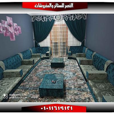 قعدة عربي مجلس عربي تركواز في سيلفر مشجر كابوتينيه  الظهر حديث