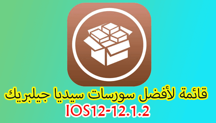 https://www.arbandr.com/2019/02/best-repos-sources-cydia-jailbreak-ios12-12.1.2.html