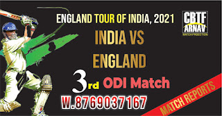Ind vs Eng 3rd One Day ODI Today Match Prediction 100% Sure Winner
